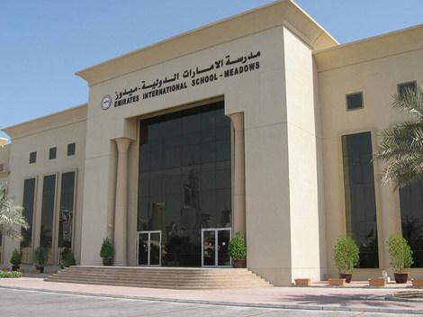 Client emirates international school meadows 10 uae